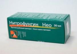 нитрофунгин инструкция по применению цена отзывы аналоги - фото 6